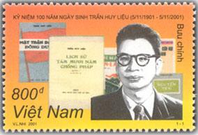 Name:  Tran Huy Lieu -!- tem.jpg Views: 261 Size:  28.6 KB