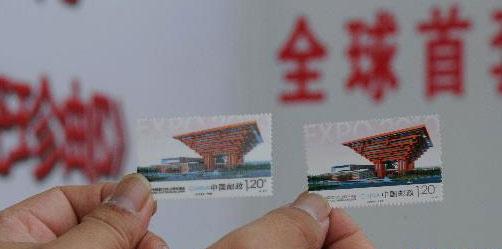 Name:  stamp-rating-2011-32.jpg Views: 795 Size:  28.9 KB