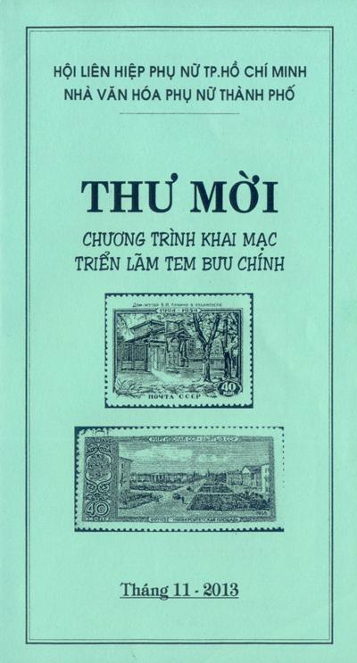 Name:  TM TL Tem Nga_truoc.jpg Views: 359 Size:  311.4 KB