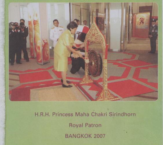 Name:  bangkok.4.jpg Views: 427 Size:  37.8 KB