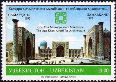Name:  samarkand-uzbe.jpg Views: 135 Size:  88.7 KB