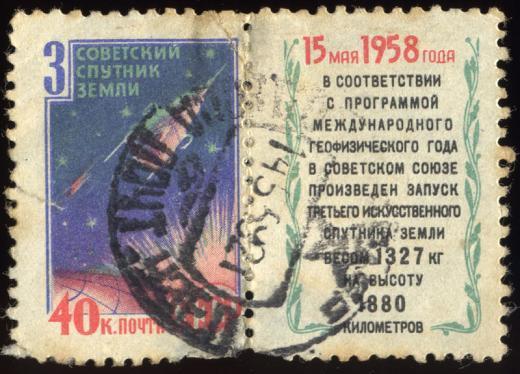 Name:  15-5_Sputnik-3.jpg Views: 165 Size:  54.8 KB