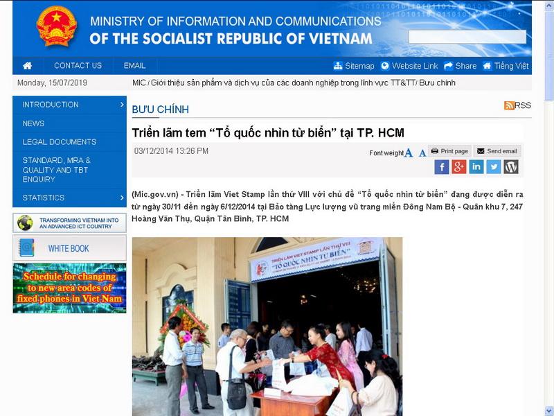 Name:  tqntb mic 1.jpg Views: 55 Size:  170.6 KB