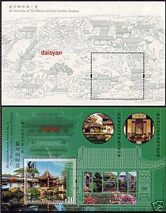 Name:  Tochau-tem.jpg Views: 1013 Size:  21.6 KB