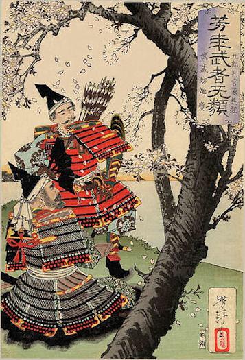 Name:  Yoshitsune_with_benkei.jpg Views: 1967 Size:  78.6 KB