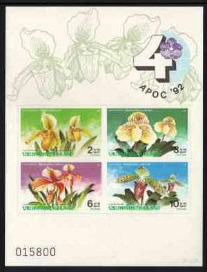 Name:  290a-THAILAND 1992 - 360k.jpg Views: 131 Size:  49.4 KB