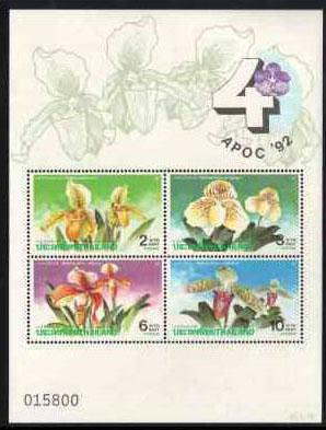 Name:  290c-THAILAND 1992 - 360k.jpg Views: 127 Size:  51.2 KB