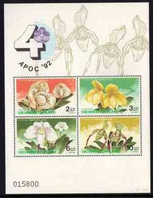 Name:  290-THAILAND 1992 - 360k.jpg Views: 128 Size:  52.6 KB