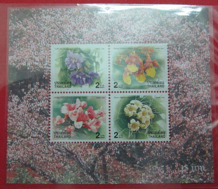 Name:  291- hoa thai lan -15k.jpg Views: 128 Size:  75.9 KB
