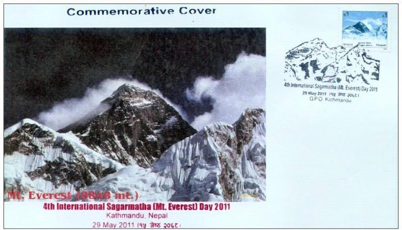 Name:  376-NEPAL 2011- 50K.jpg Views: 120 Size:  63.7 KB