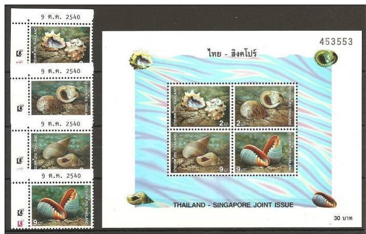 Name:  324- THAILAND 1997 scott 7.2e- 65k.jpg Views: 120 Size:  61.0 KB
