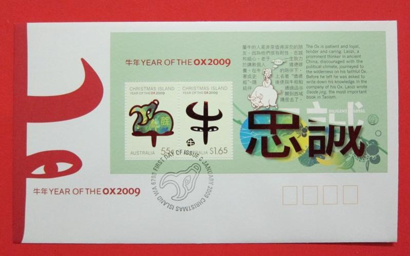 Name:  430- AUSTRALIA YEAR OF OX 2009- 45K-sl2.jpg Views: 216 Size:  43.7 KB