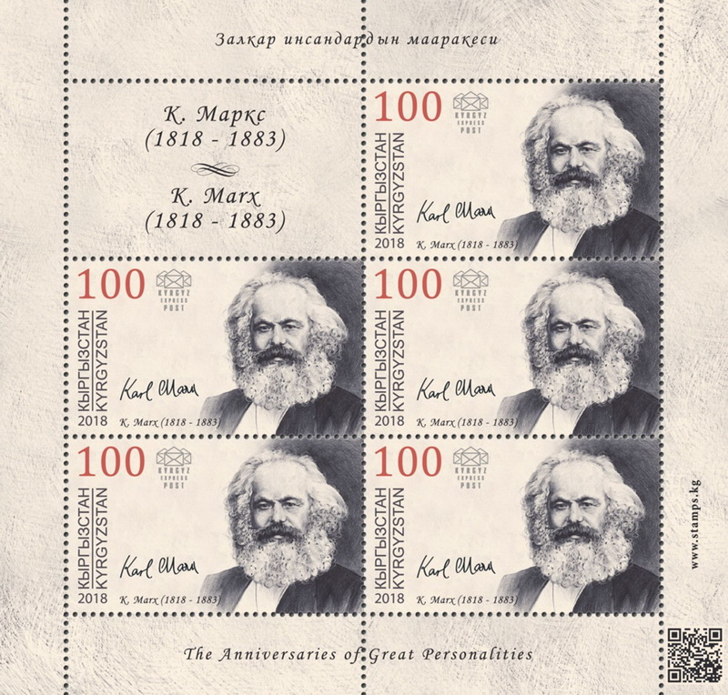 Name:  marx-kyrgyzstan-sheet.jpg