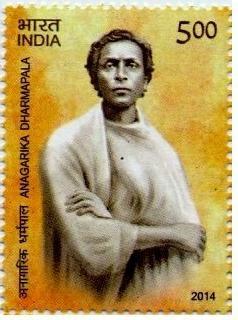 Name:  Anagarika Dharmapala stamp.JPG Views: 35 Size:  20.4 KB