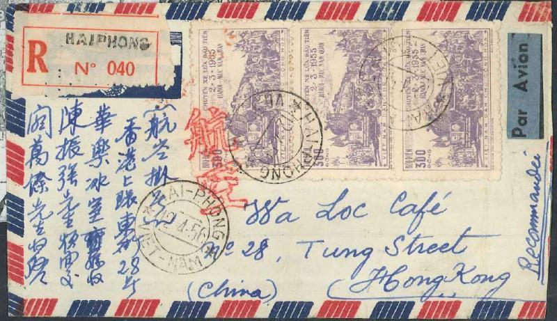 Name:  Hang khong 12 4 56 Haiphong to HK.jpg Views: 469 Size:  89.7 KB