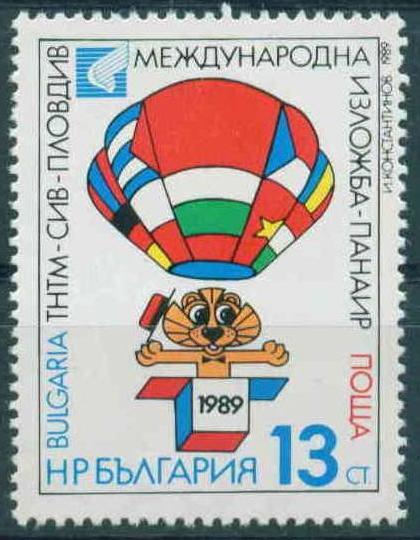 Name:  bulgaria.JPG Views: 785 Size:  42.9 KB