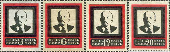 Name:  Lenin 1924.jpg Views: 235 Size:  145.5 KB
