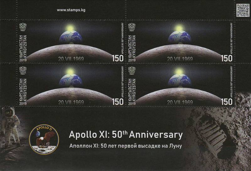Name:  50y moon landing-kyrgyzstan.jpg