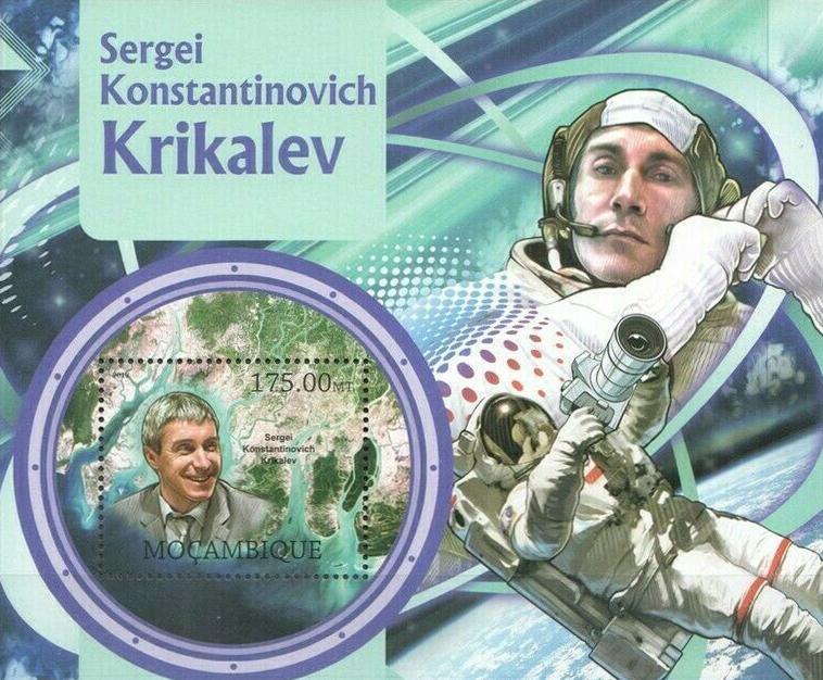 Name:  vs_krikalev_1.jpg Views: 56 Size:  446.3 KB