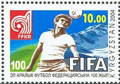 Name:  Kyrgyzstan_2004_10_S_stamp_-_100_Years_of_FIFA.jpg
