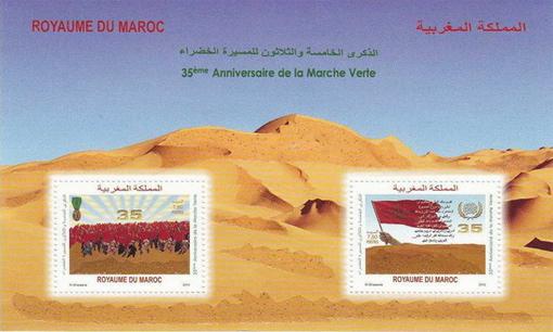Name:  stamp-rating-2011-22.jpg Views: 1070 Size:  85.2 KB