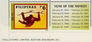 Name:  12.2.1956 -!- of Lich tem ngay te't -  phi200493l.jpg Views: 144 Size:  13.8 KB