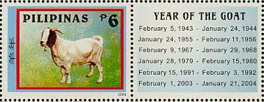 Name:  24.1.1955 -!- cho'a phi200493l.jpg Views: 183 Size:  22.8 KB