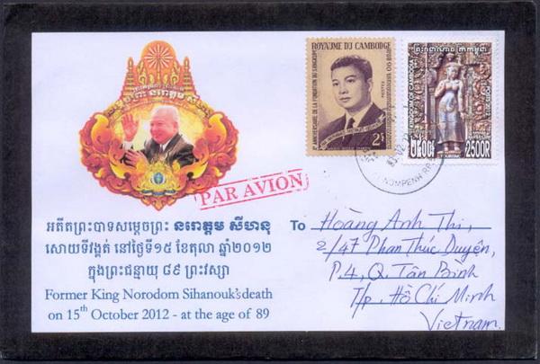 Name:  bi Sihanouk.jpg Views: 474 Size:  119.0 KB