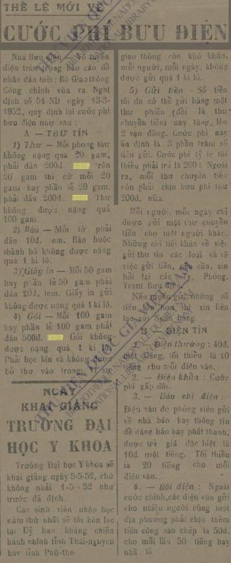 Name:  19520331 Cuu quoc.jpg Views: 176 Size:  41.1 KB