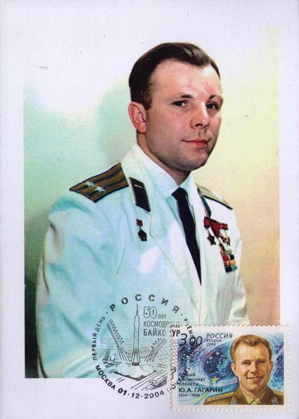 Name:  Gagarin 70 mc.jpg Views: 248 Size:  98.8 KB