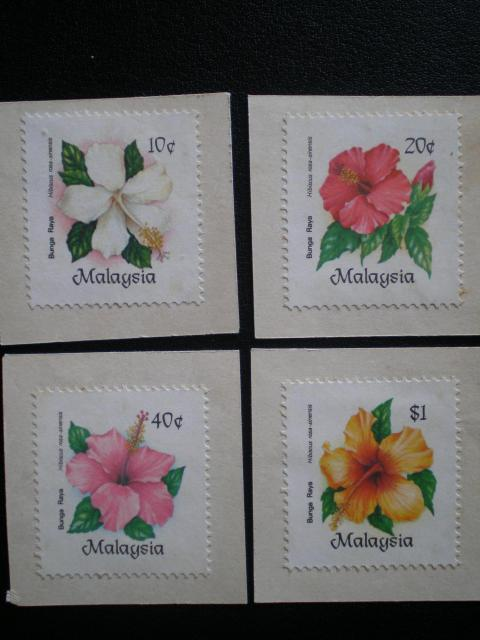 Name: Stamp-MalaysiaHibiscusSeries1.jpg Views: 1394 Size: 48.2 KB