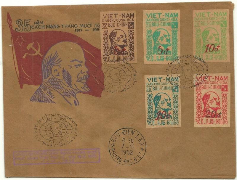 Name:  Lenin 001.jpg Views: 982 Size:  74.4 KB