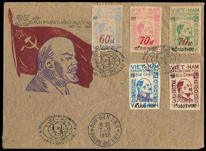 Name:  Lenin 02.jpg Views: 969 Size:  102.2 KB