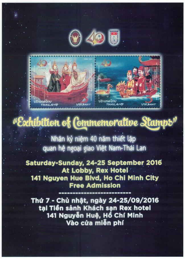 Name:  vietstampdotnet_poster thai post.jpg Views: 359 Size:  249.4 KB