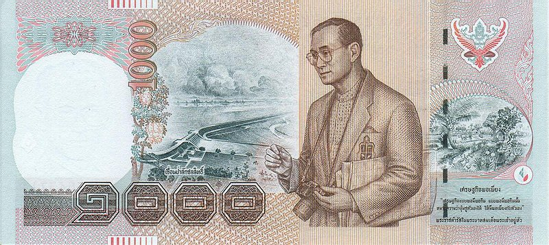Name:  ThailandP104-1000Baht-(1999)-donatedoy_b.jpg Views: 741 Size:  126.9 KB