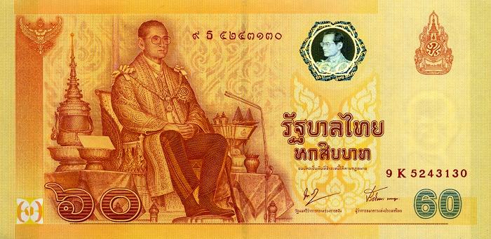 Name:  ThailandPNew-60Baht-(2006)-dml_f.jpg Views: 719 Size:  152.4 KB