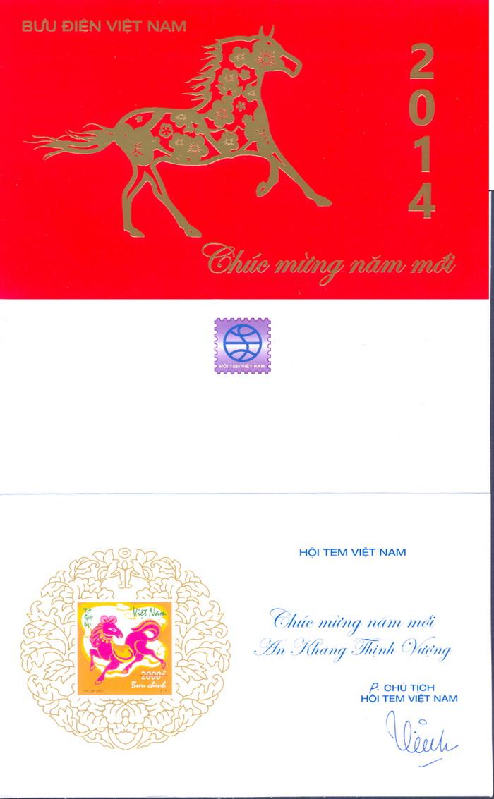 Name:  Thiep Giap Ngo_HTVN.jpg Views: 384 Size:  188.0 KB