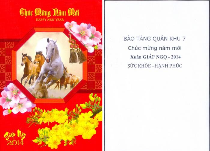 Name:  Thiep Giap Ngo_Bao tang QK7.jpg Views: 349 Size:  141.0 KB