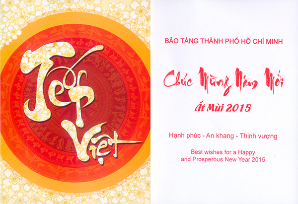 Name:  Thiep Tet 2015_Bao tang TP.jpg Views: 227 Size:  321.0 KB
