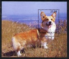 Name:  bashkor.jpg Views: 1997 Size:  13.0 KB
