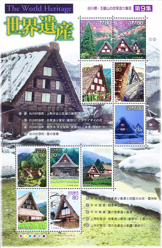 Name:  Shirakawa-go.jpg Views: 90 Size:  636.6 KB