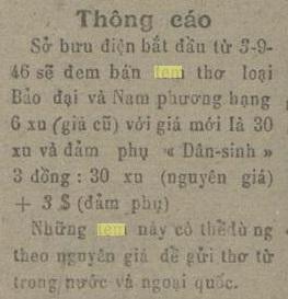 Name:  19460829 Cuu quoc Namphuong.jpg Views: 357 Size:  26.9 KB