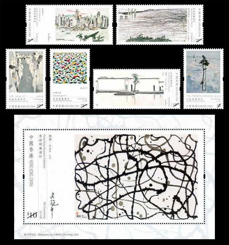 Name:  Hong Kong - Hong Kong Museums Collection - Paintings by Mr. WU Guanzhong.jpg Views: 148 Size:  176.1 KB
