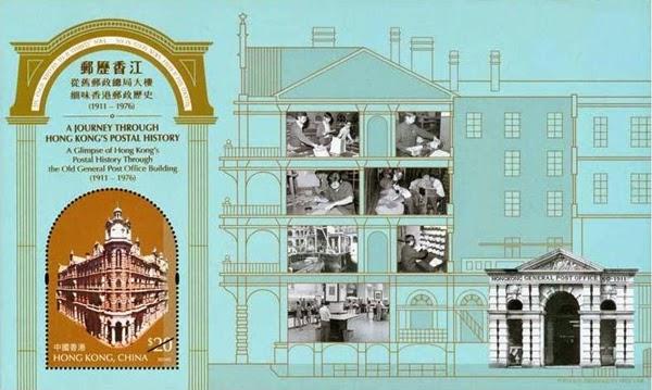 Name:  Hong Kong - A Journey Through Hong Kong's Postal History Through the Old General Post Office Bui.jpg Views: 156 Size:  65.3 KB