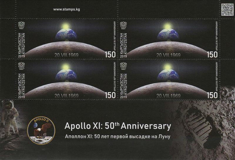 Name:  50y moon landing-kyrgyzstan.jpg Views: 22 Size:  184.3 KB