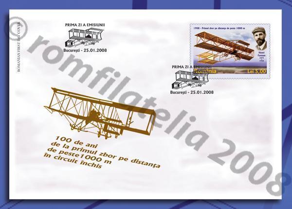 Name:  FDC 25-01-08.jpg Views: 890 Size:  53.7 KB