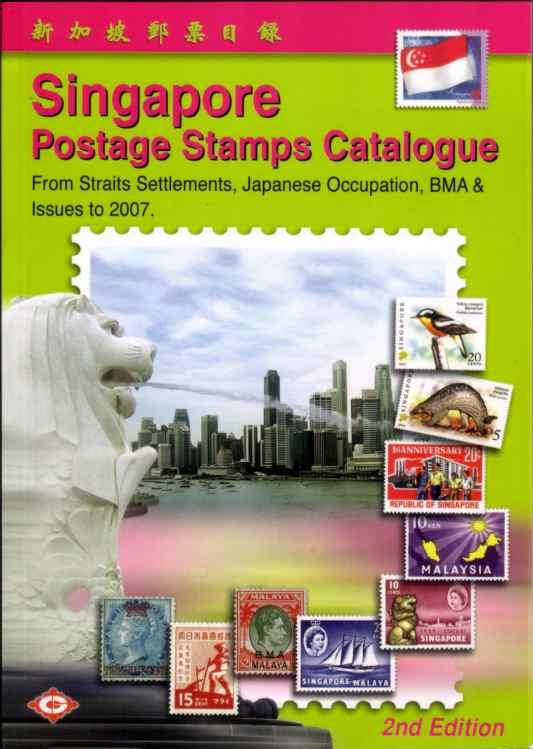 Name:  singapore_cat.jpg Views: 207 Size:  39.3 KB