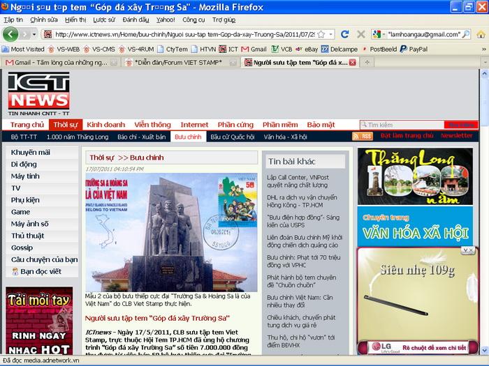 Name:  ICTnews.jpg Views: 655 Size:  172.8 KB