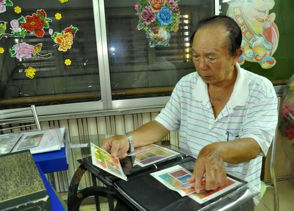 Name:  Kim Su Phu.jpg Views: 202 Size:  116.7 KB
