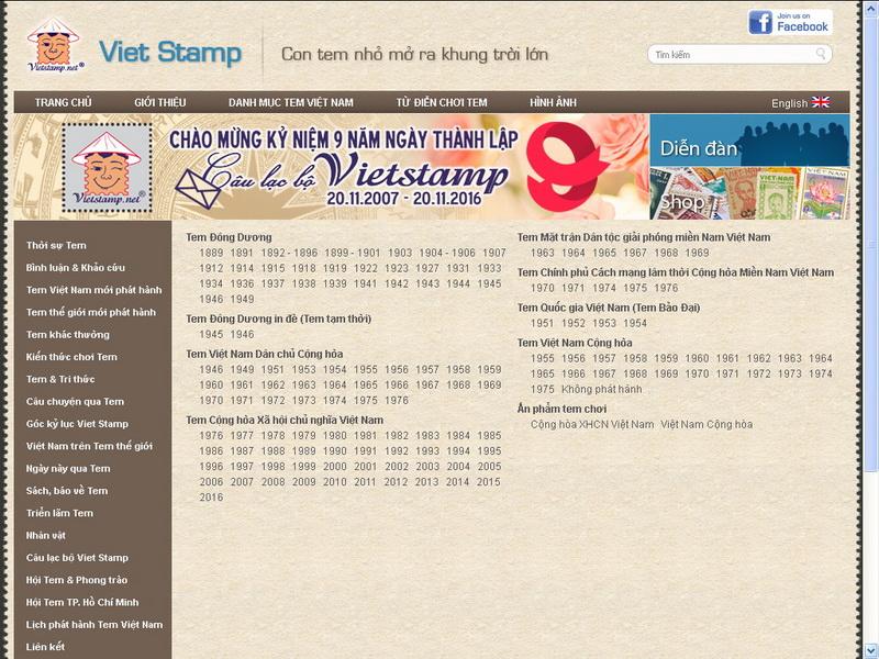 Name:  Header VSW_2.jpg Views: 158 Size:  226.4 KB